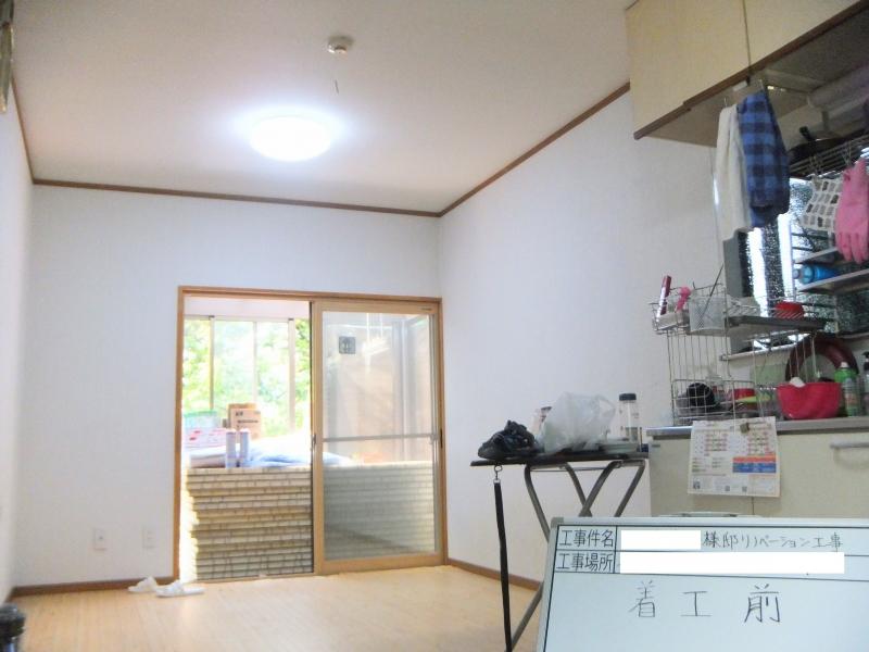 【現場レポート】リノベーション工事、松本市G様邸はじまりました!