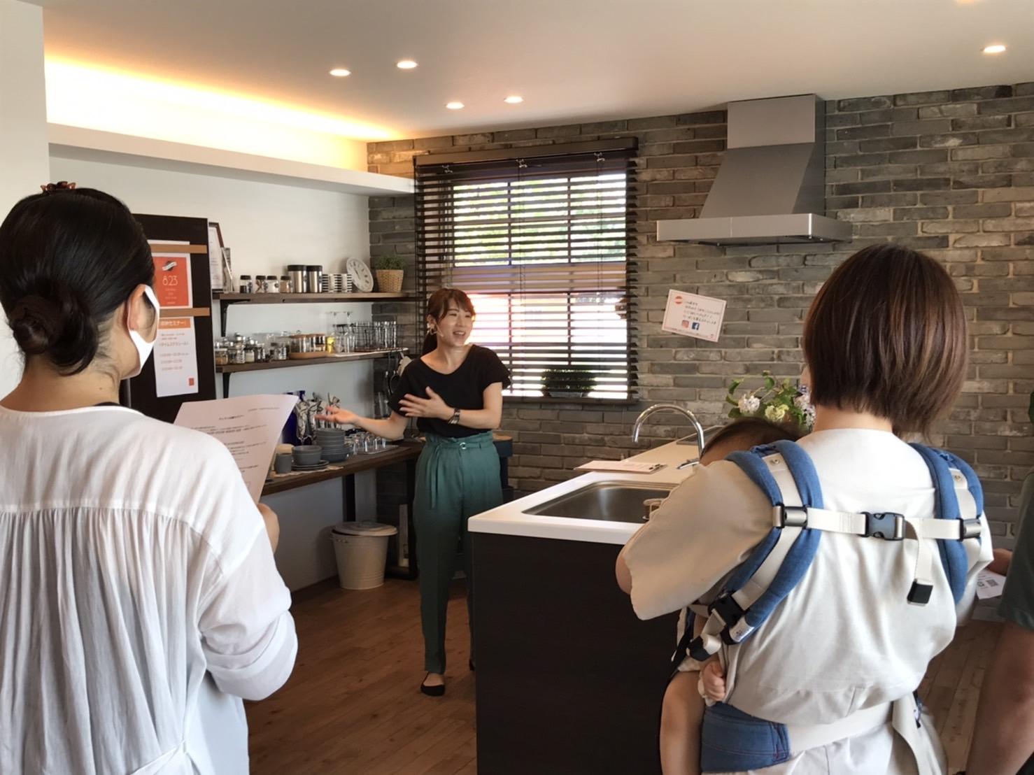 【イベントレポート】SUN LA FESTA  収納セミナー